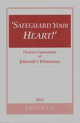 2013 jehovahs witnesses district convention notebook photography 2013